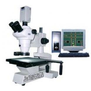 大平台体视显微镜 XTL-700E
