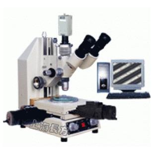 透射式电子显微镜