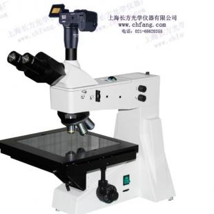 工业用金相显微镜性能特点分析